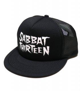 SCARE MESH CAP