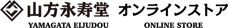 きびだんごの山方永寿堂 オンラインストア
