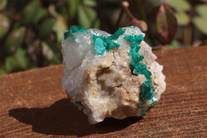 ダイオプテーズ原石002の画像