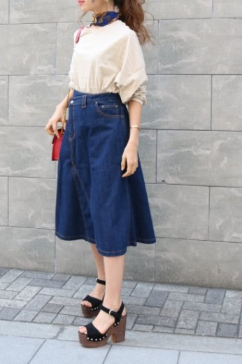 yellow stitch wrap like denim skirt