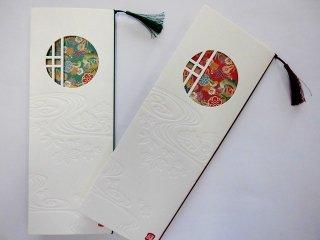 結婚披露宴 席次表 手作り用紙キット 花月(碧あおい・紅べに)