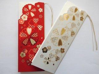 結婚披露宴 席次表 手作り用紙キット 和花(あか・しろ)
