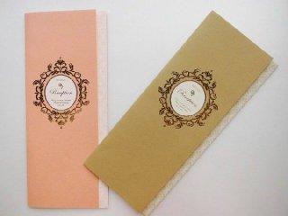 結婚披露宴 席次表 手作り用紙キット グラシア(ゴールド・ピンク)
