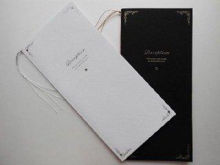 結婚披露宴 席次表 手作り用紙キット エンドレス(ホワイト・ブラック)
