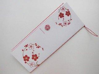 結婚披露宴 席次表 手作り用紙キット 朱玉 (和婚向け)