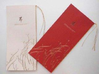 結婚披露宴 席次表 手作り用紙キット かすが(桜・紅) (和婚向け)
