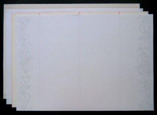 結婚披露宴 席次表手作りキット用 印刷中紙(各種)