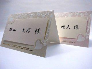結婚披露宴 席札 手作り用紙キット フォルトゥナ(ゴールド・ピンク)/1シート12名分