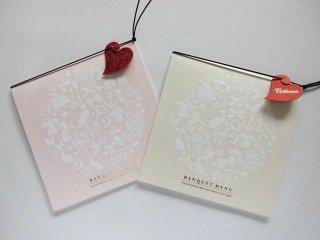 結婚披露宴 メニュー表 手作り用紙キット フォルトゥナ(ゴールド・ピンク)