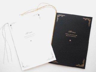 結婚披露宴 メニュー表 手作り用紙キット エンドレス(ホワイト・ブラック)