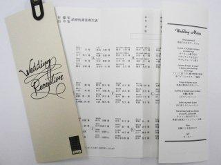 結婚披露宴 メニュー表付席次表 印刷込み 80セット(お好きな印刷用紙をお選びいただけます)