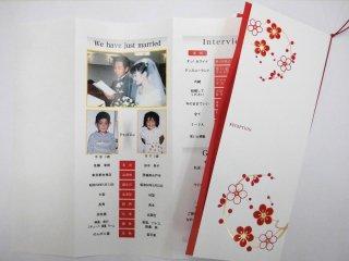 結婚披露宴 プロフィール付席次表印刷込み100セット(お好きな印刷用紙をお選びいただけます)