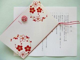 結婚披露宴 メニュー表 印刷込み 100セット(お好きな印刷用紙をお選びいただけます)