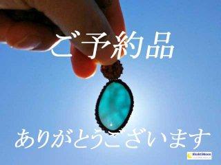 【Y様オーダー品・特大アクアマリン】天然石マクラメペンダント/ネックレス・第5チャクラ対応