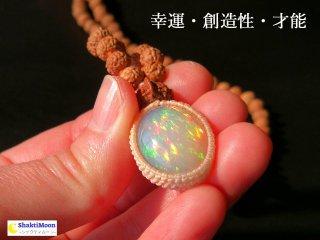 【オパール・10月誕生石・幸運・創造性・才能・抑うつを祓う・アーティストの石】全チャクラ対応