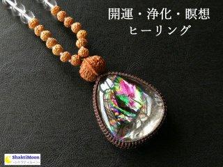 【アイリスクォーツ(虹入り水晶)・4月誕生石・開運・浄化・魔除け・瞑想・お守り・ヒーリング】全チャクラ対応