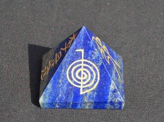 天然石ピラミッドラピスラズリ(レイキシンボル付き)01/霊気