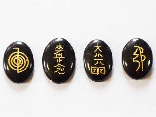 天然石レイキシンボル付きストーンセット(オニキス)