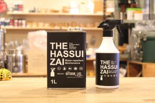 THE HASSUIZAI(ザ ハッスイザイ) スターターセット 1L 専用スプレーボトル付き