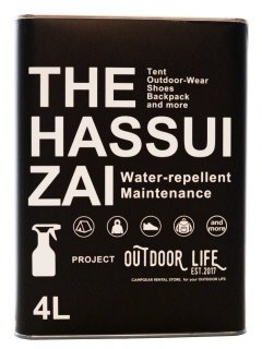 THE HASSUIZAI(ザ ハッスイザイ)  4L