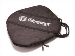 ペトロマックス(Petromax) ファイヤーボウル キャリングケース fs38