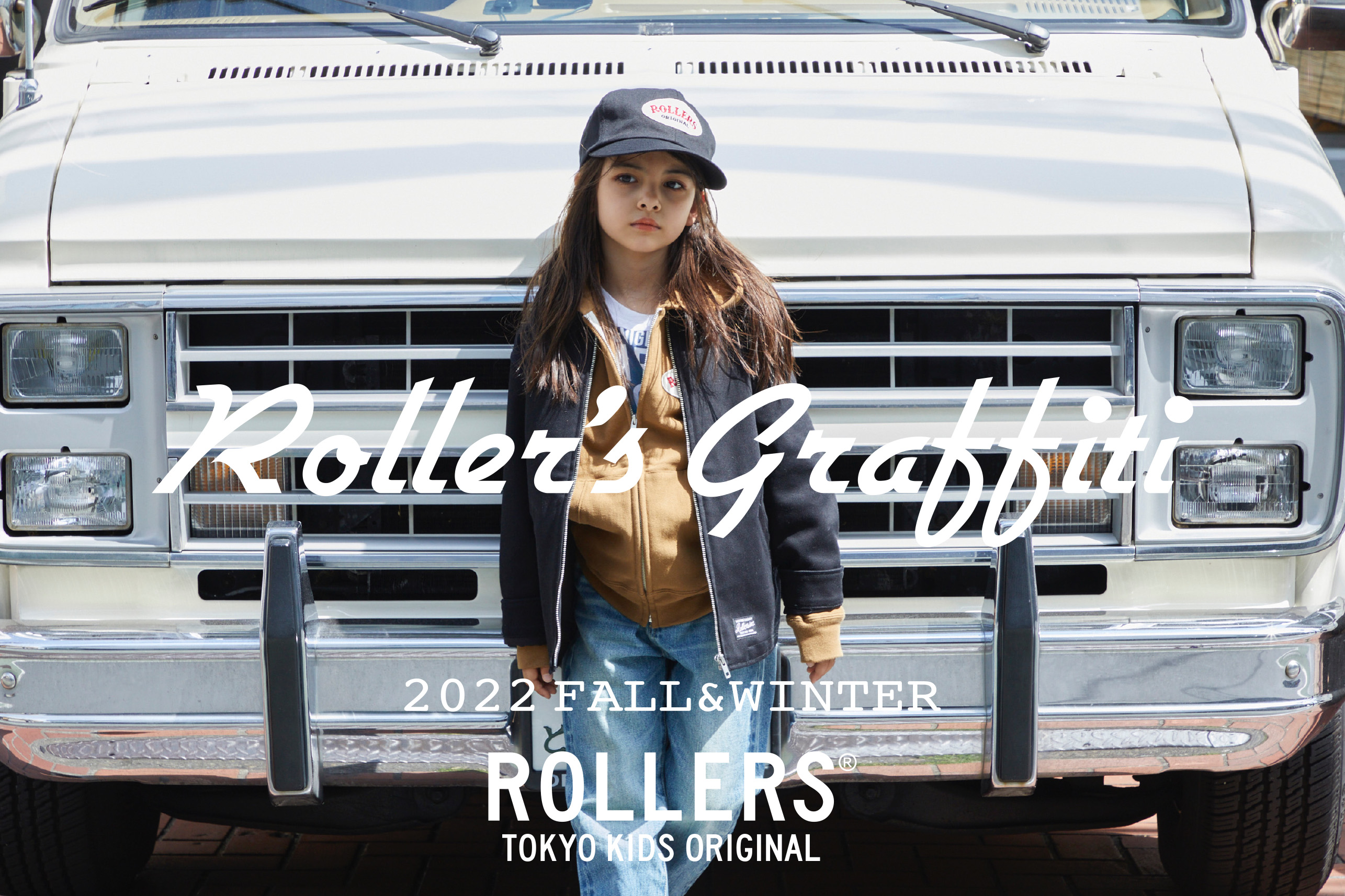 ROLLERS Web store
