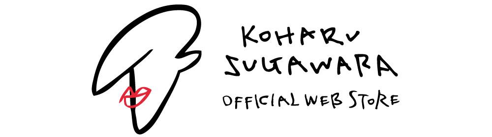 菅原小春 | KOHARU SUGAWARA OFFICIAL WEB STORE -オフィシャルグッズ・【限定生産】SUGAR WATER DVD+PHOTOBOOK販売中!!-