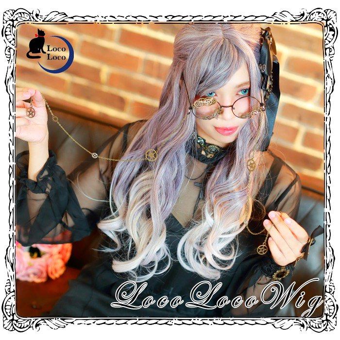 ウィッグ ロング グレー グラデーション かつら 創作 コスプレ ゆめかわ 3色グラデ コスプレ衣装 wig 耐熱ウィッグ ハロウィン 仮装 送料無料 LocoLoco