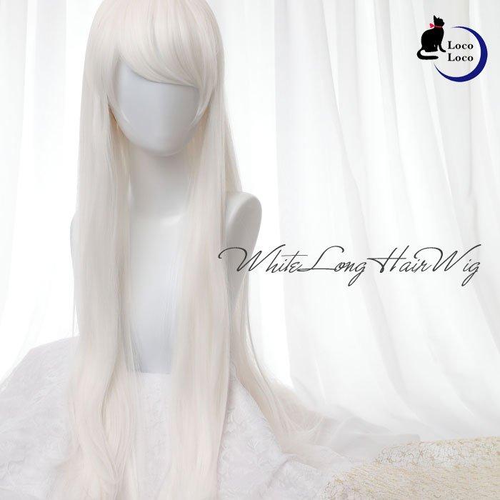 即納ウィッグ ロング ホワイト 白髪 ゆめかわ ロリータ クール 耐熱