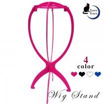 【即納】ウィッグスタンド 4色 保管用 サポート雑貨  LocoLoco