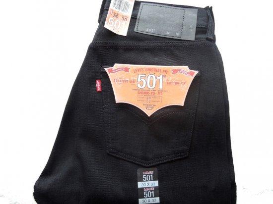 LEVI'S 501 リーバイス Original SHRINK TO FIT レギュラーストレート ブラックリジット