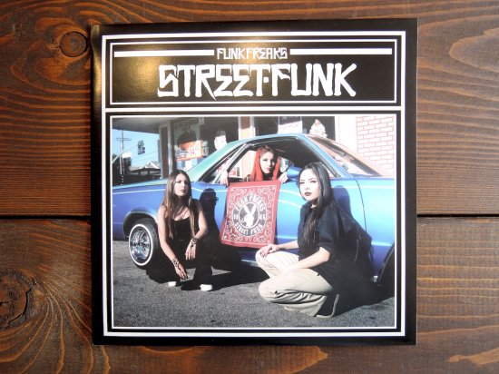 FUNK FREAKS ファンクフリークス STREET FUNK VOLUME ONE DISC 2/3 7inch Record