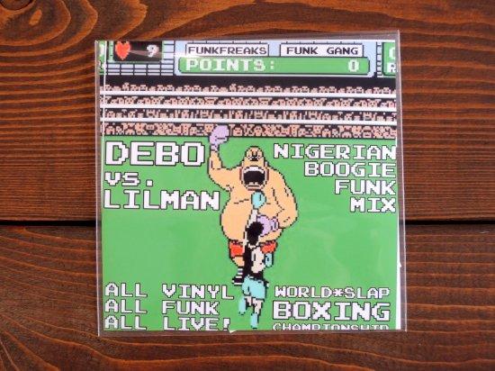 FUNK FREAKS ファンクフリークス DJ DEBO VS DL LILMAN NIGERIAN BOOGIE FUNK MIX