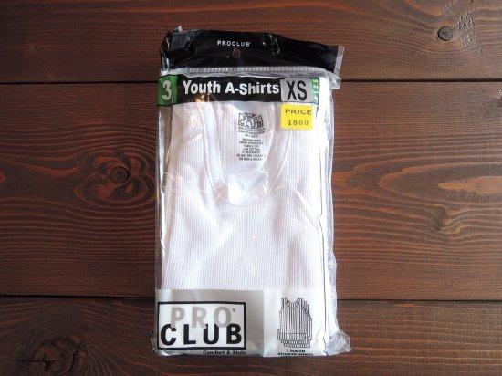 PRO CLUB プロクラブ YOUTH-TANKTOP タンクトップ  3枚パック WHITE  ホワイト FOR KIDS