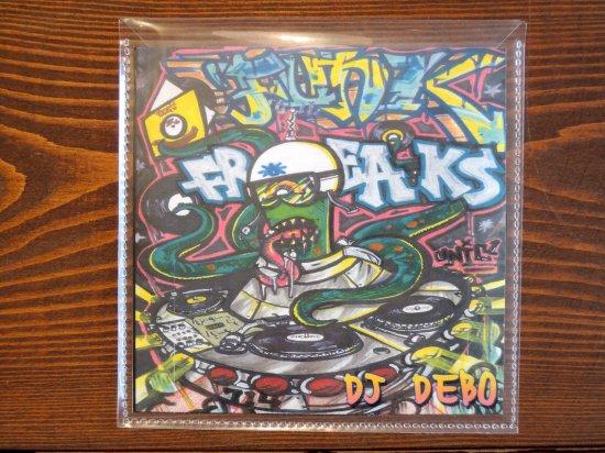 FUNK FREAKS ファンクフリークス DJ DEBO POP GUN VOL#1