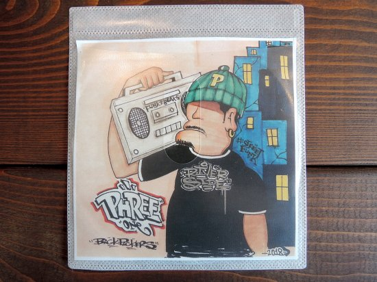 FUNK FREAKS ファンクフリークス    DJ PHREE  RIVERSIDE  BACK PACKERS