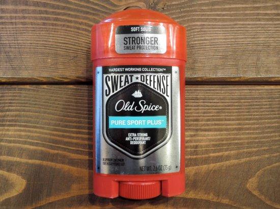OLD SPICE オールドスパイス STRONGER  シリーズ最強 強力デオドラント 制汗剤 PURE SPORT PLUS