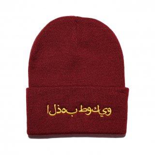 ARABIAN BEANIE