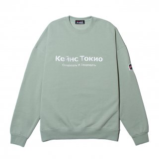 RUSSIAN LOGO SWEAT