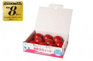 フルーツトマト 湘南スウィート 糖度8以上保証  (約1kg)発売中!!