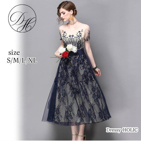 6aaccfdbfe600 ... 6 パーティードレス 結婚式 二次会 ワンピース 結婚式ドレス お呼ばれワンピース 20代 30代 40