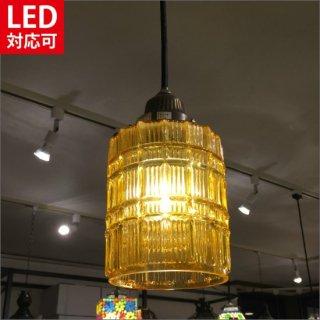 [LED対応] ガラスシェードランプ アンバー