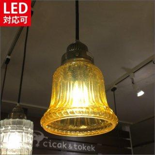 【LED対応】 ガラスシェードランプ アンバー