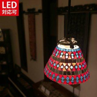 【LED対応可】 モザイクハンギングランプ デルタ トリコロール