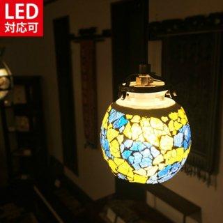 [LED対応可] モザイクハンギングランプ サークル アップルグリーン
