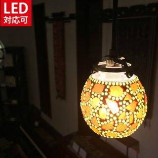 [LED対応可] モザイクハンギングランプ サークル コーラルレッド