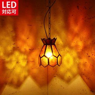 [LED対応] アイアンガラスランプ ハンギング