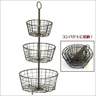 【送料無料】 ラウンド3段バスケット