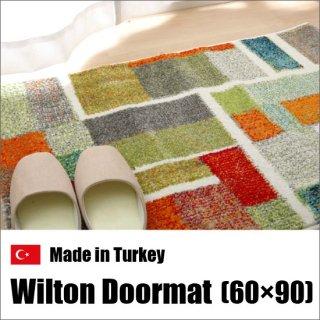【送料無料】 トルコ製 ウィルトン織 幾何柄 玄関マット 60×90cm
