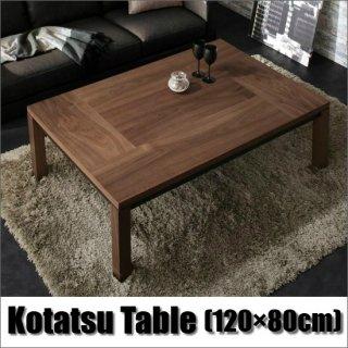 【送料無料】 モダン バイカラー こたつテーブル 幅120cm